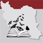 iran_ed_birzea150x150
