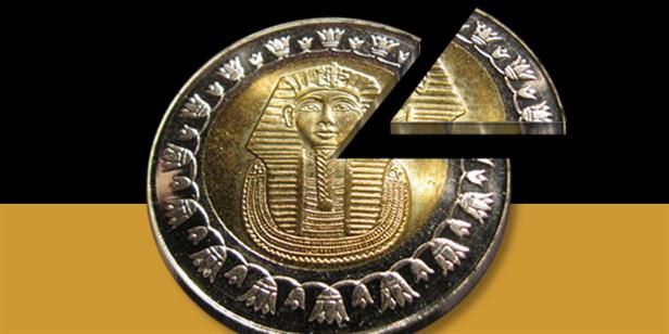 Towards a Reform of Egyptian Subsidies