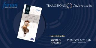 The Dynamics for Transition in Tunisia