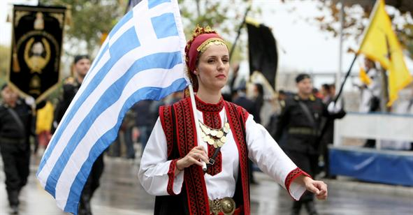 Nothing to Celebrate on the Greek National Day