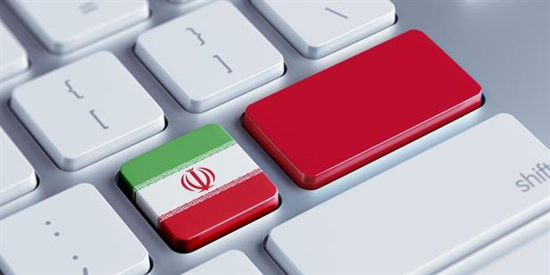 The Digital Challenge from Iran