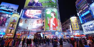 Taiwan's Free Trade Evolution