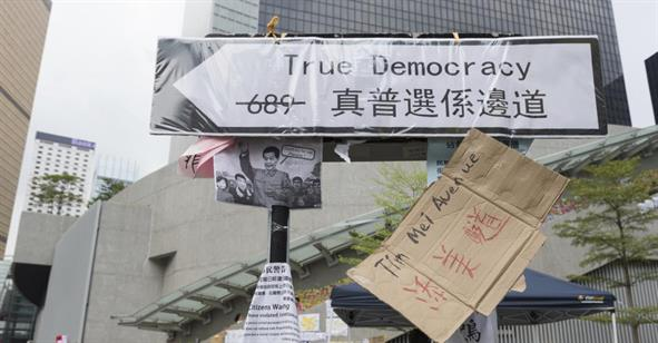 China's Explanation for the Hong Kong Protests? Blame America.